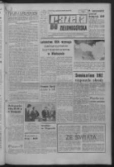 Gazeta Zielonogórska : organ KW Polskiej Zjednoczonej Partii Robotniczej R. XVI Nr 194 (16 sierpnia 1967). - Wyd. A