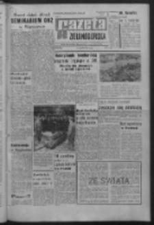 Gazeta Zielonogórska : organ KW Polskiej Zjednoczonej Partii Robotniczej R. XVI Nr 196 (18 sierpnia 1967). - Wyd. A