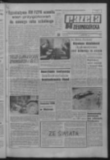 Gazeta Zielonogórska : organ KW Polskiej Zjednoczonej Partii Robotniczej R. XVI Nr 201 (24 sierpnia 1967). - Wyd. A
