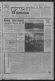 Gazeta Zielonogórska : organ KW Polskiej Zjednoczonej Partii Robotniczej R. XVI Nr 203 (26/27 sierpnia 1967). - Wyd. A