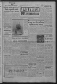 Gazeta Zielonogórska : organ KW Polskiej Zjednoczonej Partii Robotniczej R. XVI Nr 205 (29 sierpnia 1967). - Wyd. A