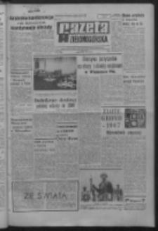 Gazeta Zielonogórska : organ KW Polskiej Zjednoczonej Partii Robotniczej R. XVI Nr 207 (31 sierpnia 1967). - Wyd. A