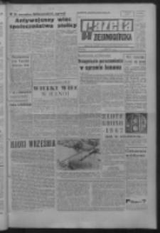 Gazeta Zielonogórska : organ KW Polskiej Zjednoczonej Partii Robotniczej R. XVI Nr 208 (1 września 1967). - Wyd. A