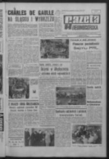 Gazeta Zielonogórska : organ KW Polskiej Zjednoczonej Partii Robotniczej R. XVI Nr 216 (11 września 1967). - Wyd. A