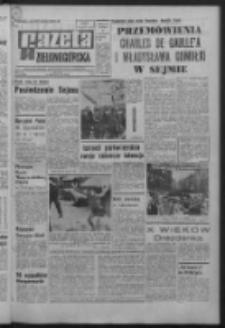 Gazeta Zielonogórska : organ KW Polskiej Zjednoczonej Partii Robotniczej R. XVI Nr 217 (12 września 1967). - Wyd. A