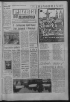 Gazeta Zielonogórska : organ KW Polskiej Zjednoczonej Partii Robotniczej R. XVI Nr 227 (23/24 września 1967). - Wyd. A