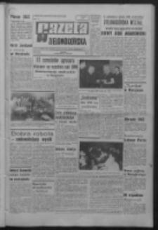 Gazeta Zielonogórska : organ KW Polskiej Zjednoczonej Partii Robotniczej R. XVI Nr 235 (3 października 1967). - Wyd. A