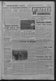 Gazeta Zielonogórska : organ KW Polskiej Zjednoczonej Partii Robotniczej R. XVI Nr 236 (4 października 1967). - Wyd. A