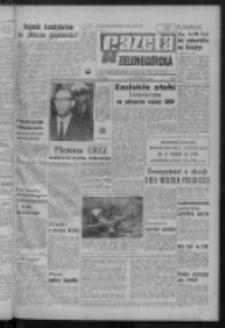 Gazeta Zielonogórska : organ KW Polskiej Zjednoczonej Partii Robotniczej R. XVI Nr 237 (5 października 1967). - Wyd. A