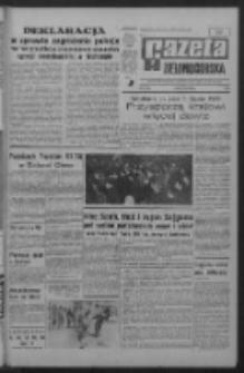 Gazeta Zielonogórska : organ KW Polskiej Zjednoczonej Partii Robotniczej R. XVII Nr 60 (11 marca 1968). - Wyd. A