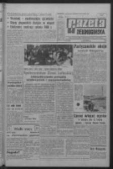 Gazeta Zielonogórska : organ KW Polskiej Zjednoczonej Partii Robotniczej R. XVII Nr 63 (14 marca 1968). - Wyd. A
