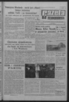 Gazeta Zielonogórska : organ KW Polskiej Zjednoczonej Partii Robotniczej R. XVII Nr 69 (21 marca 1968). - Wyd. A