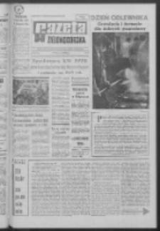 Gazeta Zielonogórska : organ KW Polskiej Zjednoczonej Partii Robotniczej R. XVII Nr 291 (7/8 grudnia 1968). - Wyd. A