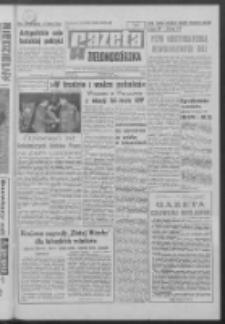 Gazeta Zielonogórska : organ KW Polskiej Zjednoczonej Partii Robotniczej R. XVII Nr 298 (16 grudnia 1968). - Wyd. A
