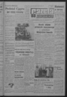 Gazeta Zielonogórska : organ KW Polskiej Zjednoczonej Partii Robotniczej R. XIII Nr 7 (9 stycznia 1964). - Wyd. A