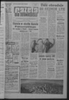 Gazeta Zielonogórska : organ KW Polskiej Zjednoczonej Partii Robotniczej R. XIII Nr 9 (11/12 stycznia 1964). - [Wyd. A]
