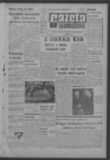 Gazeta Zielonogórska : organ KW Polskiej Zjednoczonej Partii Robotniczej R. XIII Nr 19 (23 stycznia 1964). - Wyd. A