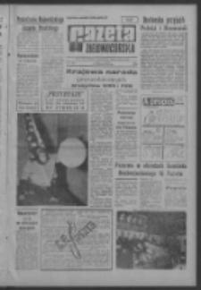 Gazeta Zielonogórska : organ KW Polskiej Zjednoczonej Partii Robotniczej R. XIII Nr 21 (25/26 stycznia 1964). - [Wyd. A]