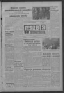 Gazeta Zielonogórska : organ KW Polskiej Zjednoczonej Partii Robotniczej R. XIII Nr 22 (27 stycznia 1964). - Wyd. A