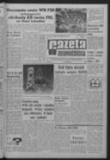 Gazeta Zielonogórska : organ KW Polskiej Zjednoczonej Partii Robotniczej R. XIII Nr 32 (7 lutego 1964). - Wyd. A
