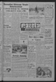 Gazeta Zielonogórska : organ KW Polskiej Zjednoczonej Partii Robotniczej R. XIII Nr 35 (11 lutego 1964). - Wyd. A