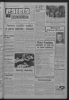 Gazeta Zielonogórska : organ KW Polskiej Zjednoczonej Partii Robotniczej R. XIII Nr 37 (13 lutego 1964). - Wyd. A