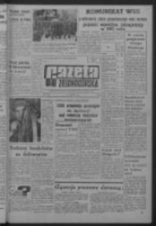 Gazeta Zielonogórska : organ KW Polskiej Zjednoczonej Partii Robotniczej R. XIII Nr 38 (14 lutego 1964). - Wyd. A