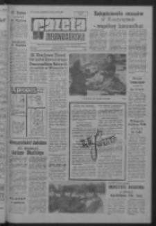 Gazeta Zielonogórska : organ KW Polskiej Zjednoczonej Partii Robotniczej R. XIII Nr 39 (15/16 lutego 1964). - [Wyd. A]