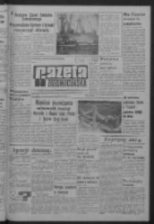 Gazeta Zielonogórska : organ KW Polskiej Zjednoczonej Partii Robotniczej R. XIII Nr 41 (18 lutego 1964). - Wyd. A