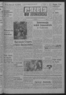 Gazeta Zielonogórska : organ KW Polskiej Zjednoczonej Partii Robotniczej R. XIII Nr 43 (20 lutego 1964). - Wyd. A