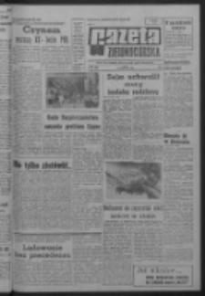 Gazeta Zielonogórska : organ KW Polskiej Zjednoczonej Partii Robotniczej R. XIII Nr 48 (26 lutego 1964). - Wyd. A
