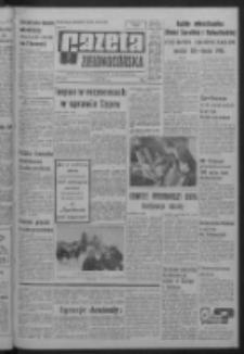 Gazeta Zielonogórska : organ KW Polskiej Zjednoczonej Partii Robotniczej R. XIII Nr 49 (27 lutego 1964). - Wyd. A