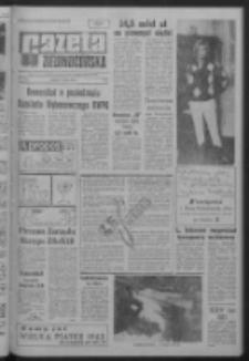 Gazeta Zielonogórska : organ KW Polskiej Zjednoczonej Partii Robotniczej R. XIII Nr 51 (29 lutego - 1 marca 1964). - [Wyd. A]