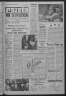 Gazeta Zielonogórska : organ KW Polskiej Zjednoczonej Partii Robotniczej R. XIII Nr 57 (7/8 marca 1964). - [Wyd. A]
