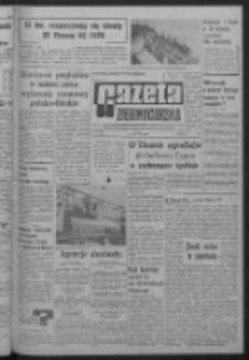 Gazeta Zielonogórska : organ KW Polskiej Zjednoczonej Partii Robotniczej R. XIII Nr 60 (11 marca 1964). - Wyd. A