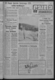 Gazeta Zielonogórska : organ KW Polskiej Zjednoczonej Partii Robotniczej R. XIII Nr 63 (14/15 marca 1964). - [Wyd. A]