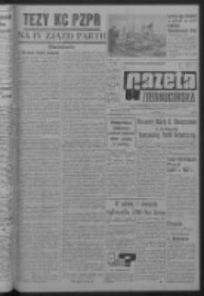 Gazeta Zielonogórska : organ KW Polskiej Zjednoczonej Partii Robotniczej R. XIII Nr 65 (17 marca 1964). - Wyd. A