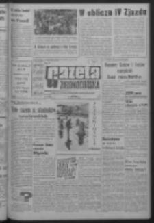 Gazeta Zielonogórska : organ KW Polskiej Zjednoczonej Partii Robotniczej R. XIII Nr 67 (19 marca 1964). - Wyd. A