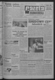 Gazeta Zielonogórska : organ KW Polskiej Zjednoczonej Partii Robotniczej R. XIII Nr 73 (26 marca 1964). - Wyd. A