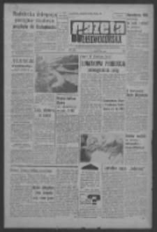 Gazeta Zielonogórska : organ KW Polskiej Zjednoczonej Partii Robotniczej R. XIII Nr 77 (1 kwietnia 1964). - Wyd. A