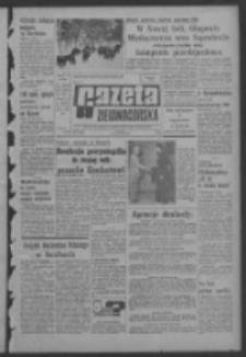 Gazeta Zielonogórska : organ KW Polskiej Zjednoczonej Partii Robotniczej R. XIII Nr 78 (2 kwietnia 1964). - Wyd. A