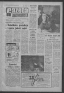 Gazeta Zielonogórska : organ KW Polskiej Zjednoczonej Partii Robotniczej R. XIII Nr 80 (4/5 kwietnia 1964). - [Wyd. A]