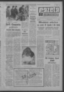 Gazeta Zielonogórska : organ KW Polskiej Zjednoczonej Partii Robotniczej R. XIII Nr 86 (11/12 kwietnia 1964). - [Wyd. A]