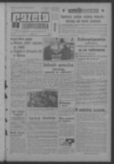 Gazeta Zielonogórska : organ KW Polskiej Zjednoczonej Partii Robotniczej R. XIII Nr 89 (15 kwietnia 1964). - Wyd. A