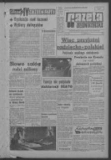 Gazeta Zielonogórska : organ KW Polskiej Zjednoczonej Partii Robotniczej R. XIII Nr 90 (16 kwietnia 1964). - Wyd. A