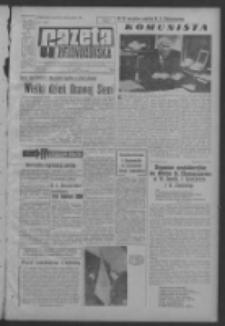 Gazeta Zielonogórska : organ KW Polskiej Zjednoczonej Partii Robotniczej R. XIII Nr 91 (17 kwietnia 1964). - Wyd. A