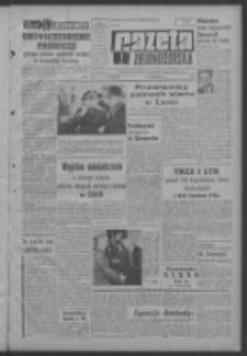 Gazeta Zielonogórska : organ KW Polskiej Zjednoczonej Partii Robotniczej R. XIII Nr 93 (20 kwietnia 1964). - Wyd. A