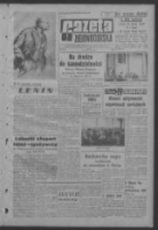 Gazeta Zielonogórska : organ KW Polskiej Zjednoczonej Partii Robotniczej R. XIII Nr 95 (22 kwietnia 1964). - Wyd. A