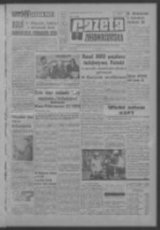 Gazeta Zielonogórska : organ KW Polskiej Zjednoczonej Partii Robotniczej R. XIII Nr 111 (12 maja 1964). - Wyd. A