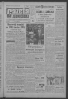 Gazeta Zielonogórska : organ KW Polskiej Zjednoczonej Partii Robotniczej R. XIII Nr 114 (15 maja 1964). - Wyd. A